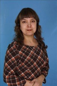 Чемезова Елена Леонидовна