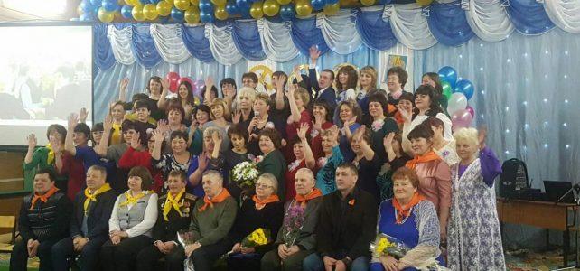 90 лет Ухтуйской школе