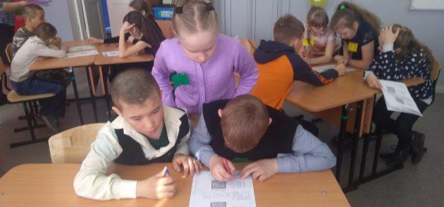 Шахматная викторина среди 3-4 классов